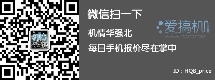 Four in one Gospel of artifact gunner, Hua Qiang bei