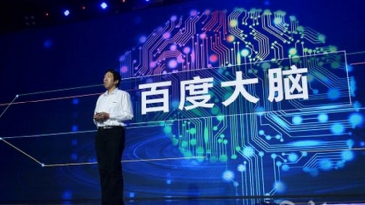 Wu Enda reading Baidu brain: artificial intelligence can do for us what? | world Baidu 2016